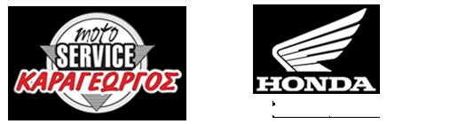 Honda Moto Service Χρήστος Καραγεώργος