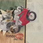 Honda «Paper»